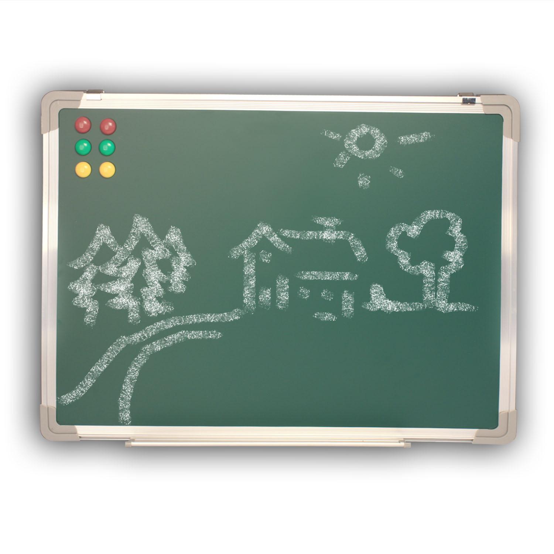 Kreidetafel wandtafel schultafel schreibtafel magnettafel gr n magnetisch - Magnetische wandtafel ...